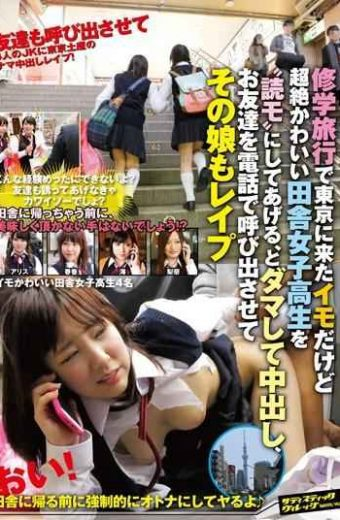 SVDVD-532 School Trip I'll Be In The 'mo' The Came Transcendence Cute Countryside School Girls I'm Potatoes In Tokyo With The Cum In Damas The Daughter Rape So Call Your Friends On The Phone