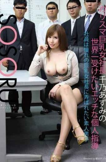 SSR-092 Charisma Busty Woman President Yukino Azumi Of The World Received Want Naughty Tutoring Employees Should Played With The Longing Of Busty Woman President Amateur Boys