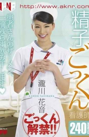 FSET-449 Nurse Takigawa Kanon Cum Sperm You