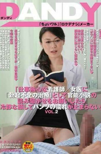 "DANDY-431 Work To Enthusiastic Nurse  Woman Doctor Calm And Face To The Pants Wet Once As Treatment ""please Let Reading Of Functional Novel Of Erectile Dysfunction Does Not Stop"" Vol.2"