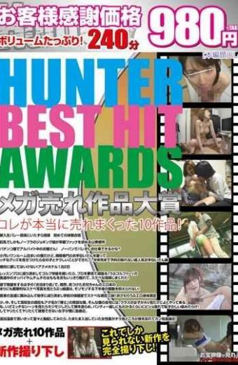 HUNT-418 Mega-selling Work Hunter Best Hit Awards Award