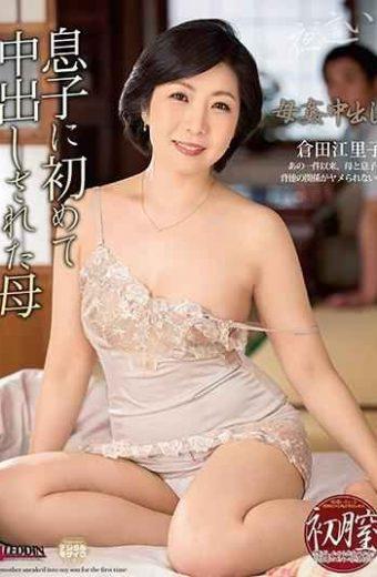 SPRD-1030 Eriko Kurata's First Vaginal Cum Shot Into His Mother's Son's First Son