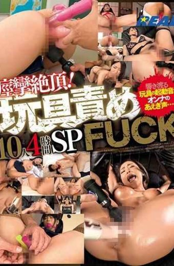 XRW-498 Cramps Cum Visit!toy Blame Fuck 10 People 4 Hours Sp