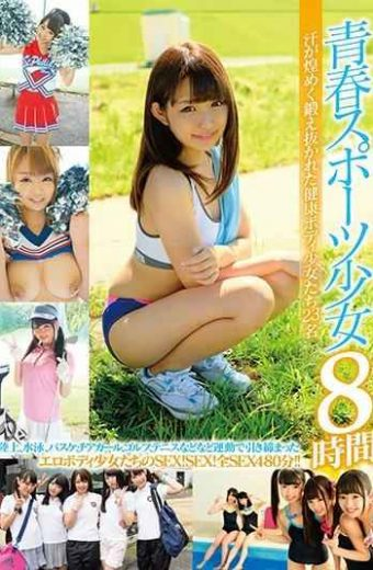 FSTE-014 Youth Sports Girl 8 Hours Spicy Sweet Spirited Health Body Girls 23 People