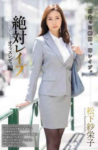 SHKD-801 Absolute Rape Office Lady Hen Matsushita Saeko