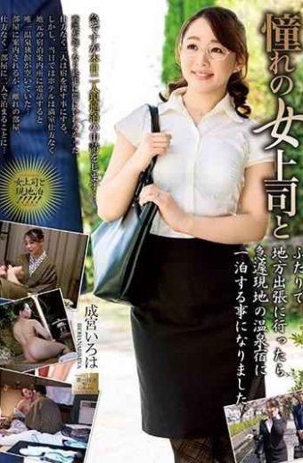 MOND-148 A Woman Who I Admire And Iroha Narimiya