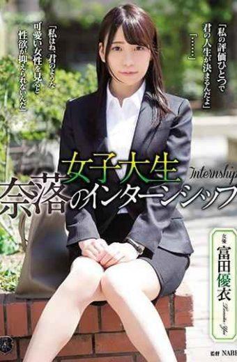 ATID-304 Young Girls' Internship Internship Yui Tomita