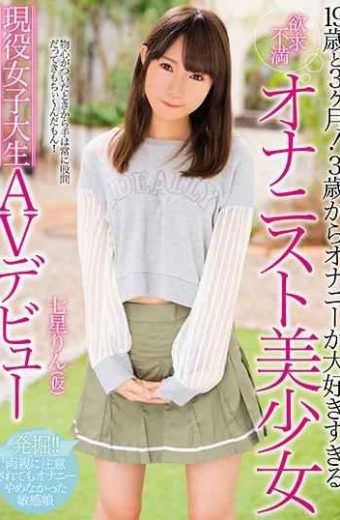 MIFD-048 19 Years And 3 Months!masturbation Loves Too Much From 3 Years Old Fraternal Veteran Girls Active Girls Student Av Debuts Rin Seita Rin Temporary