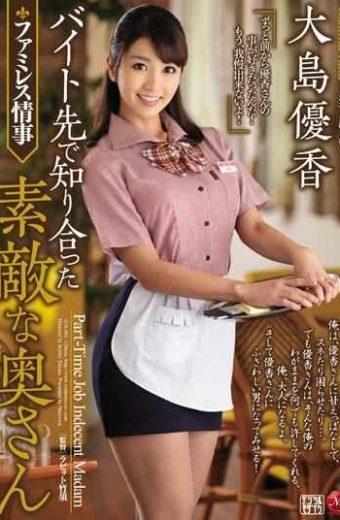 JUX-801 Nice Wife Yuka Oshima Who Met In Bytes Destination