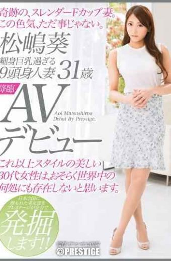 SGA-010 9 Head And Body Married Matsushima Aoi 31-year-old Av Debut On The Small Side Too Big