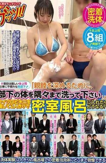 """GETS-080 Gettz In An Amateur Male And Female Monitoring Experiment! !  Normally A Severe Female Boss Male Subordinate  Unfamiliar With Work """"please Wash Every Body Of Your Subordinate To Deepen Friendship Everywhere"""" And What Happens If You Hand Micro Bikini And Put It In A Closed Room Bath Alone"""