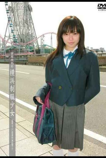 GS-197 Post 6 Yokohama Girl Uniform Density Recording