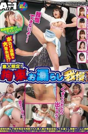 ATOM-335 Voluntary Pollution And Mass Incontinence! Whatamateur Only!betrayive Restraint Game