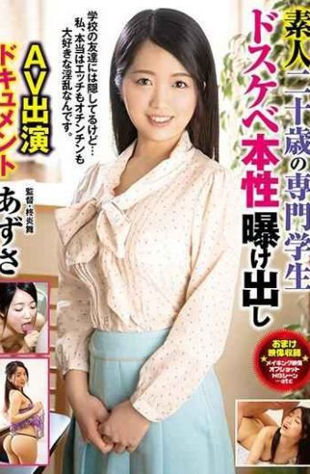 SDIY-006 Amateur 20 Years Old Professional Student Doskebe Exposure To Nature Av Appeared Document Azusa