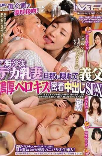"""VRTM-366 """"i Like My Father's Father After All."""" Long Time No Seeking Wife Is Hiding In Her Husband And Blowing Close With Her Father And Daughter Bero Deep Sex!"""