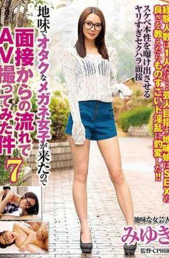 EMRD-097 A Geeky Otaku Glasses Girl Came So I Tried Av Shooting From The Flow From The Interview 7 Miyuki Miyuki