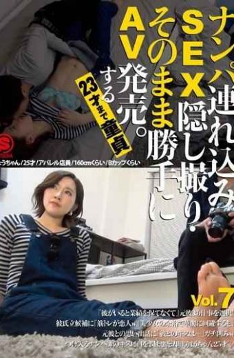 SNTH-007 Nampa Tsurekomi Sex Hidden Camera As It Is Freely Av Released.the Virgin Until The 23-year-old Vol.7