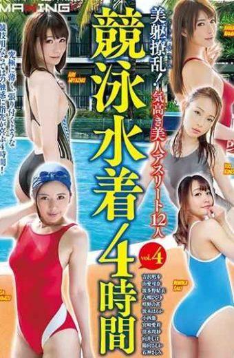 MXSPS-584 Beauty Trembling!noble Beautiful Athletes 12 People Swimsuit Swimsuit 4 Hours Vol.4