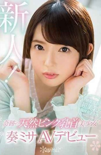KAWD-917 Miracle Natural Pink Nipple Beautiful Girl Playing Mass Av Debut