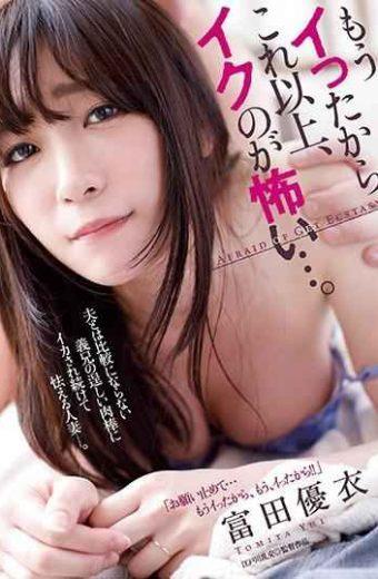 JUY-561 I Already Went To It So I'm Afraid Of Iku Any More . Yui Tomita