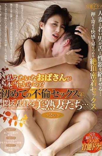 ODVHJ-009 Is There Really A Good Lady Like Mebeautiful Wives Who Are Disturbed By The First Adultery Sex  Chapter 2