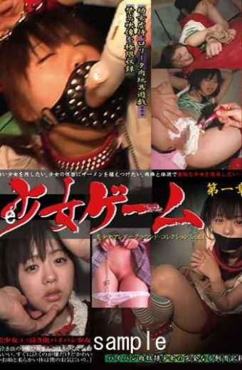 SGM-001 Sgm-01 Chapter One Girl Game