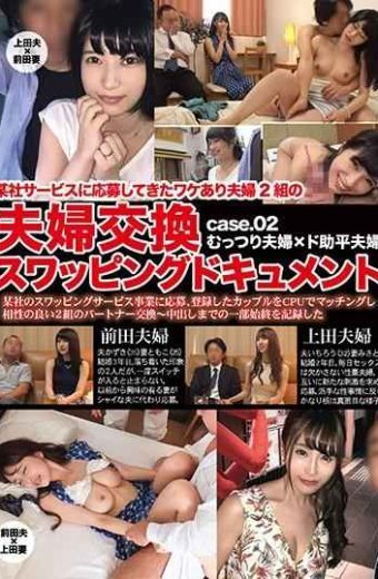 KRI-067 Wake Married Couple Who Applied For A Certain Company Service Two Couples Couples Swapping Document Case.02