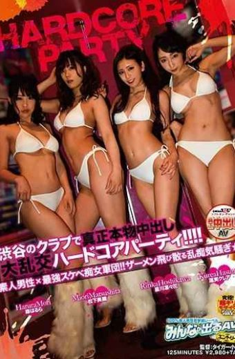 SDEN-032 Genuine Real Inside Casually God In A Club In Shibuya Oshika Hardcore Party! ! ! !