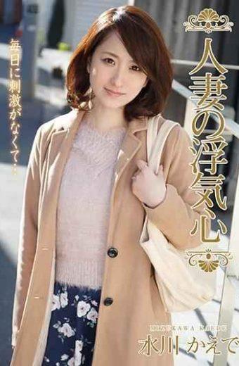 SOAV-043 Married Wife Cheating Heart Mizukawa Maple