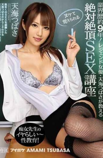IPX-183 About Nine Years Industry History!legend Actress  Tianwai Tsubasa Taught Nuke Can Remember Absolute Cum Sex Lecture