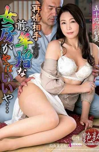 SPRD-1038 The Annual Wife Who Is Older Than The Remarriage Partner Is Good  Karasumado Madoka