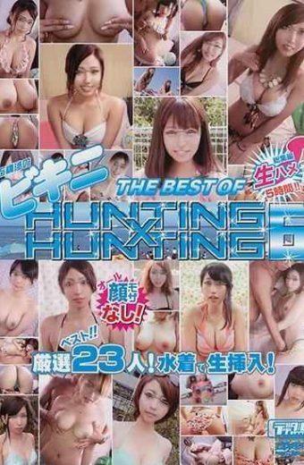 ATMD-218 Bikini Hunting  Hunting 6