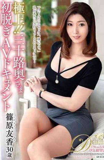 JUTA-092 Superb! !takeshi Shurahashi First Off From Sanjy Oshima Av Document Yuka Shinohara