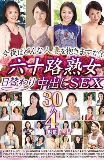 ABBA-392 What Kind Of Married Woman Will You Hold Tonightrokujo Milf Daily Turnout Cum Sex 30 People 4 Hours