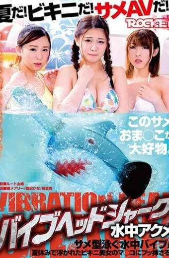 RCTD-131 Vibe Head Shark Underwater Acme