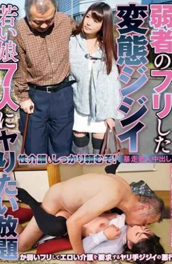 KAGH-079 Pretend The Metamorphosis Old Man Young Daughter Seven To Spear Want Unlimited Of Underdog