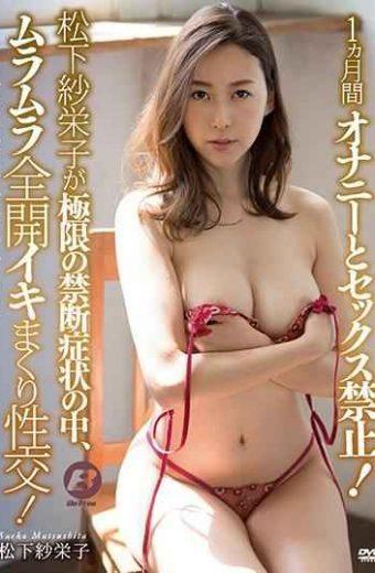 BF-549 Masturbation And Sex Ban For One Month!saeko Matsushita Is The Extreme Withdrawal Symptom Mumrera Full Opening I Fucking Fuck!