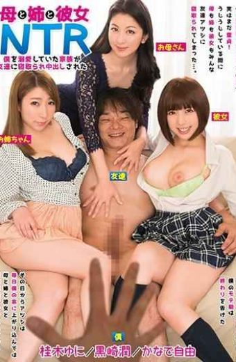 KAGH-080 Mother And Sister And Her Ntr Family Had Been Doting I Have Been Out In Cuckold Your Friends