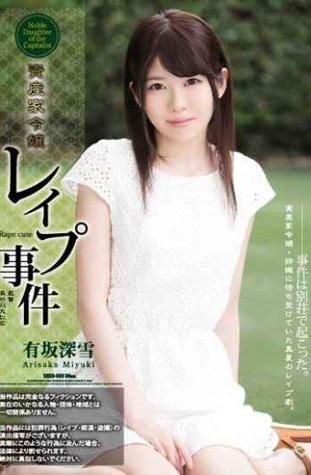 SHKD-803 Mr. Akasaka Deep Snow Assassin Daughter Rape Case