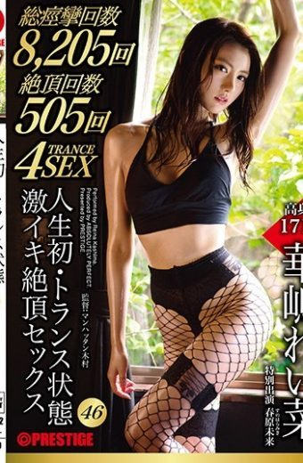ABP-762 First Time In My Life · Trance Condition Fierce Iki Cum Sex 46 171 Centimeters 9 Heads Uena Infinity Cum! ! Reina Hanajima