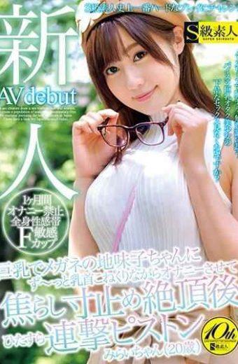 SABA-445 Newcomer AV Debut Big Breasted Eyeglasses Akiko-chan Suddenly Masturbating And Masturbating Fisting Stop Stopping Cum Shot Piston Mirai-chan 20 Years Old