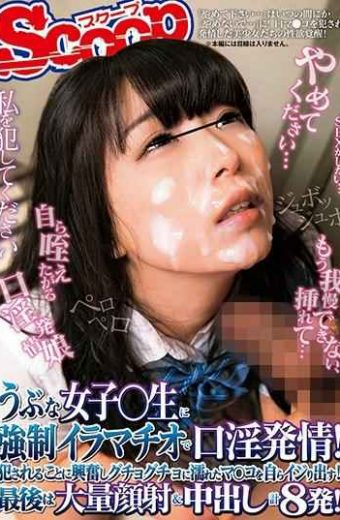 SCOP-534 Ugly Girls  Forced To Live Mouth Licking Intelligence With Deep Fatigue!Be Excited About Being Fucked And Take Out Ma  Ko Himself Wetted By Gushogukcho!At The End A Lot Of Facial Cum Shot And Cum Shot 8 Shots!