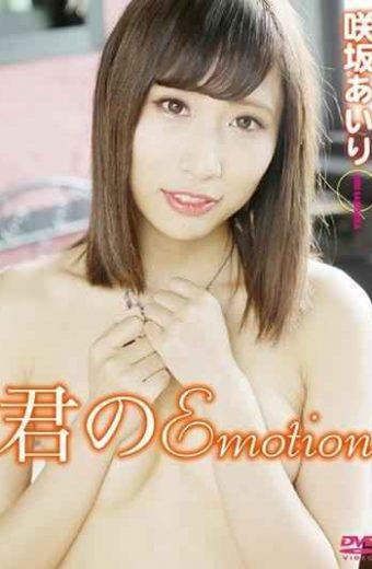 GRD-087 Your Emotion  Aikari Sakisaka