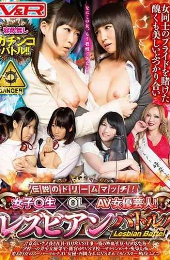 VRTM-377 The Legendary Dream Match!Girls  Raw  OL  AV Actress Performer!Lesbian Battle!