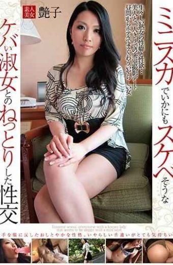 BSY-020 Nice Scound Sexual Intercourse With Keva Ladies With Mini Skis Yoshino Yukiko