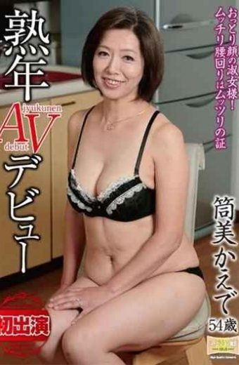 MKD-144 Mature AV Debut Unfussy Face Of Lady-like! Plump Waist Is Proof Of Moody Tsutsumi Maple