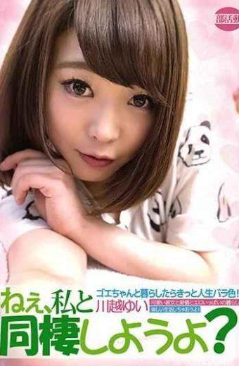 BUBB-073 Hey Live With MeYu Kawagoe