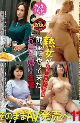JJBK-013 Milf Limited Milf Comes To The Room Takeaway Voyeur As It Is AV Release 11 Super Milk!Deca Butt!MILF Edition 171 Cm  Megumi  J Cup  41 Years Old 155 Cm  Mr. Fumie  I Cup  40 Years Old