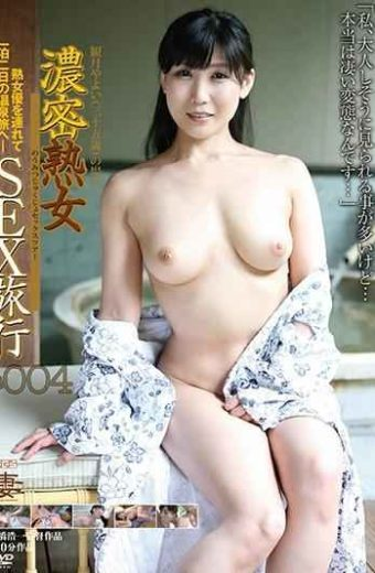 GBSA-040 Dense Milf SEX Trip # 004 Hikari Moon Yayoi