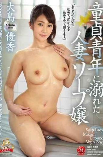 JUY-588 Yuza Oshima A Married Wife Who Drowned In Virgin Youth